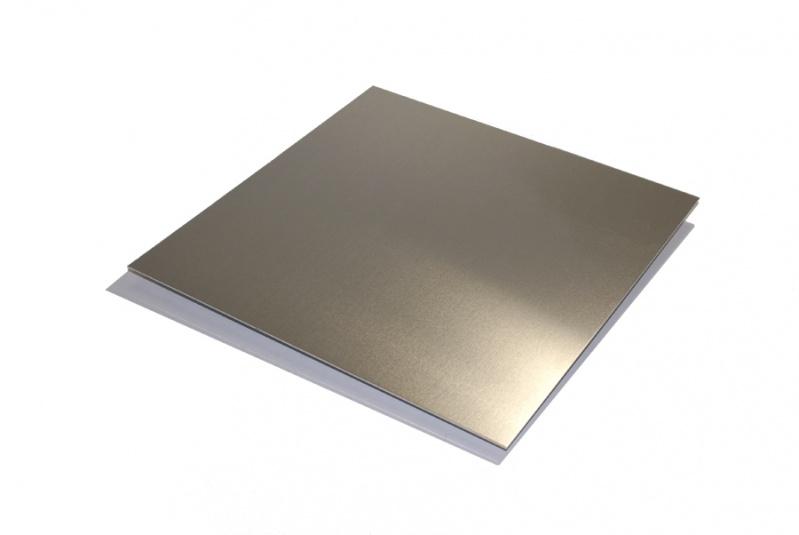 Chapa em Alumínio 0,6 Preço Mauá - Chapa Alumínio Brilhante
